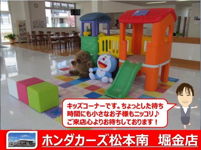 ホンダカーズ松本南 堀金店(3枚目)