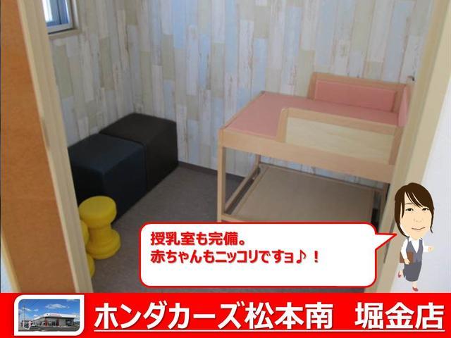 ホンダカーズ松本南 堀金店(4枚目)
