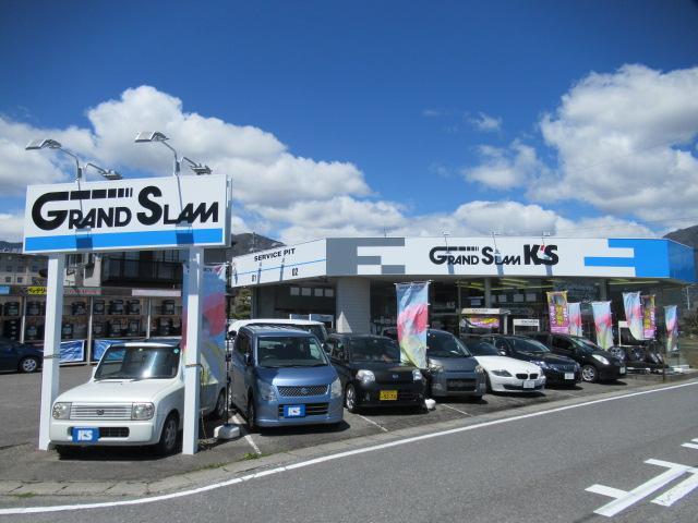 中央自動車「飯田IC」より車で2分の好アクセス