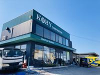 新潟の中古車販売店 コオイコーポレーション
