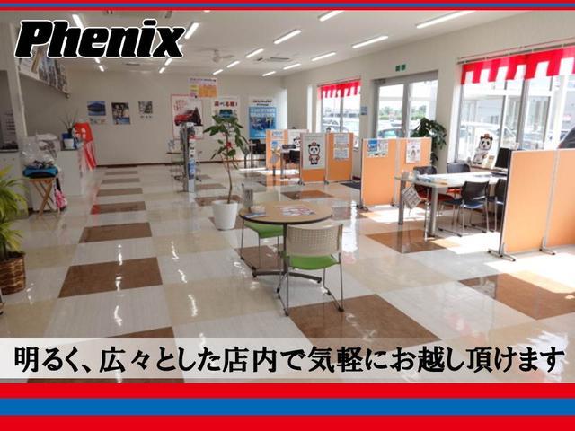 (株)フェニックス 新潟上越インター店(2枚目)