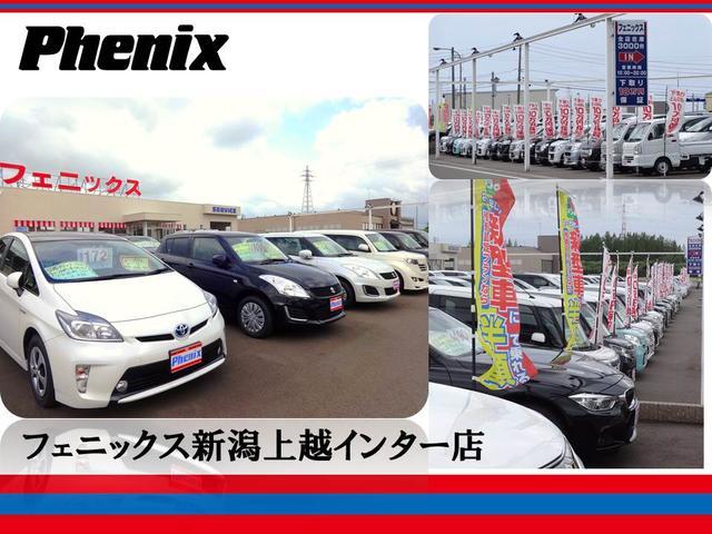 (株)フェニックス 新潟上越インター店(4枚目)