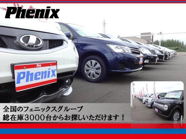 (株)フェニックス 新潟上越インター店(5枚目)