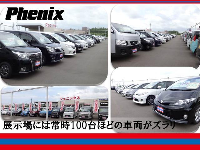 (株)フェニックス 新潟上越インター店(6枚目)