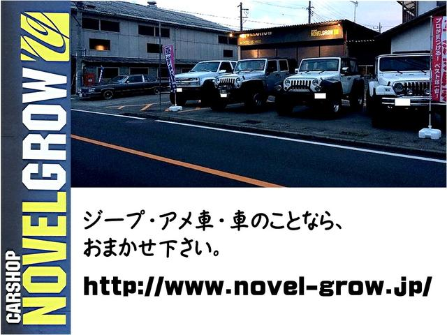 甲府南IC、甲府昭和ICどちらからもお越しいただけます。市川大門線沿い、田富小学校近くです。