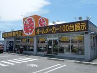 未使用車専門店 ロイヤルカーステーション 佐久インター店