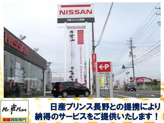 当店は県道77号線沿いにございます。NISSANの看板が目印!