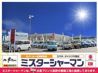 ミスターシャーマン川中島店