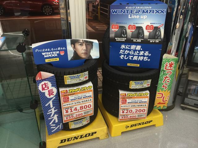 新潟マツダ自動車(株) 新発田ユーカーランド(4枚目)