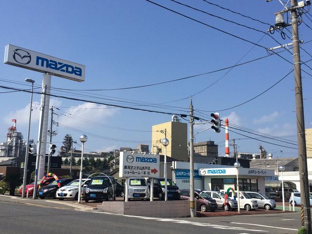 新潟マツダ自動車(株) 山木戸店