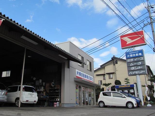 ダイハツの看板が目印です。須坂長野東ICから車で5分です!