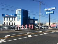 ネクステージ 新潟南店