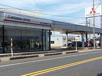 東日本三菱自動車販売 三条店