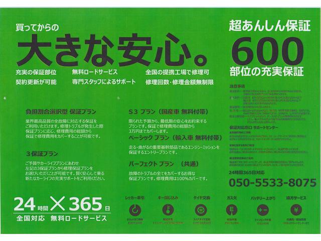 CARSHOP SOLDIA・カーショップ ソルディア(2枚目)