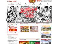 軽39.8万円 4WD専門店