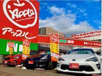 新潟の中古車販売店 アップル黒埼インター店
