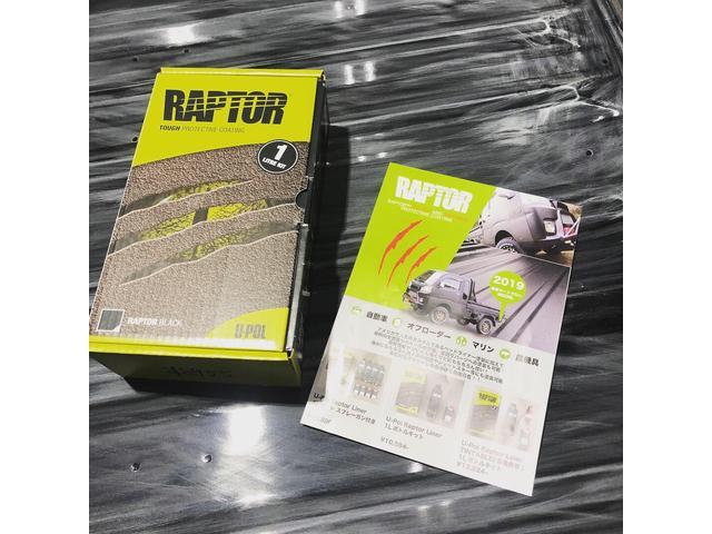本社工場より1km程離れた場所に関連店舗のカーベル千曲があります。ガソリンもお安く入れられます!