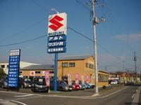 新潟の中古車販売店 有限会社 三根山商会