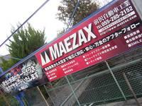 MAEZAX 〜前沢自動車工業〜