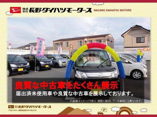 (株)長野ダイハツモータース 佐久臼田店(2枚目)
