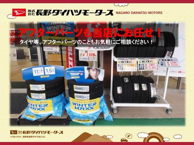 (株)長野ダイハツモータース 佐久臼田店(6枚目)