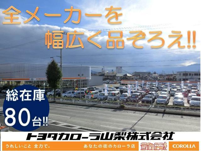 トヨタカローラ山梨(株) 甲府U-Carセンター(3枚目)