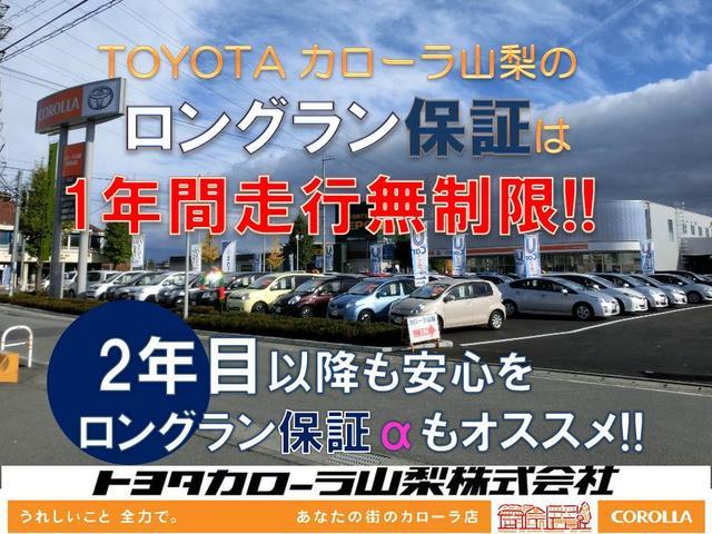 トヨタカローラ山梨(株)甲府本店(5枚目)