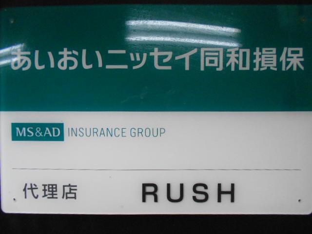 軽買取直販店 RUSH ラッシュ(6枚目)