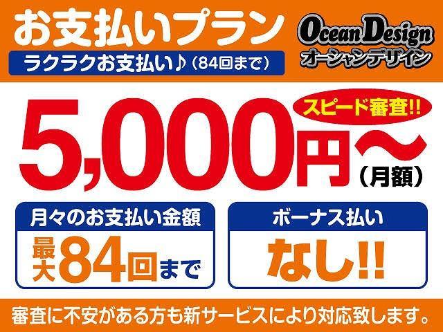 オーシャンデザイン 白根店 株式会社AOZORA COMPANY(6枚目)