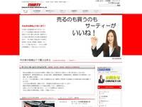 サーティー長野 軽4WD専門店