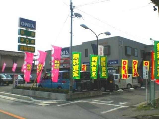 [長野県]オニキス信州 (株)光洋 松本店