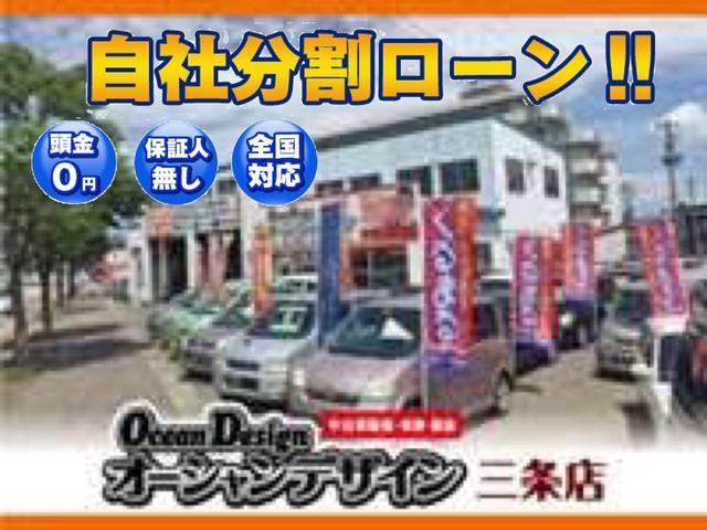オーシャンデザイン 三条店 (株)AOZORA COMPANY