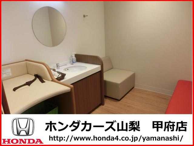 Honda Cars 山梨 甲府店(3枚目)