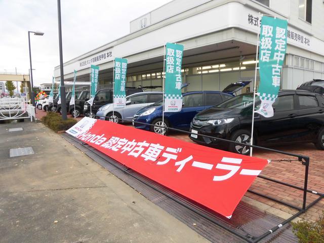 Honda Cars 山梨 甲府店(5枚目)