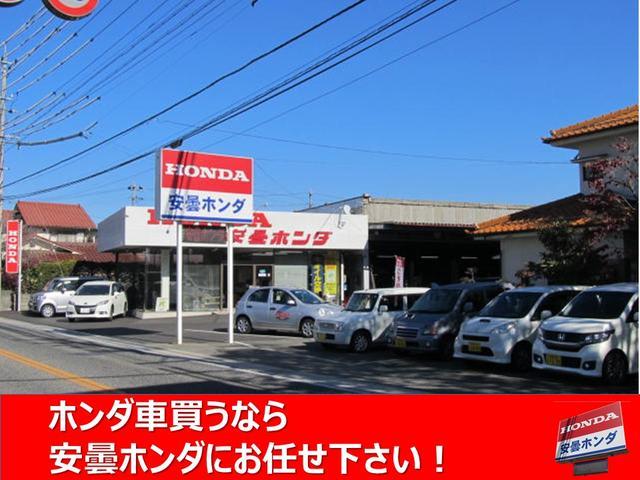 ホンダ車買うなら安曇ホンダにお任せ下さい!