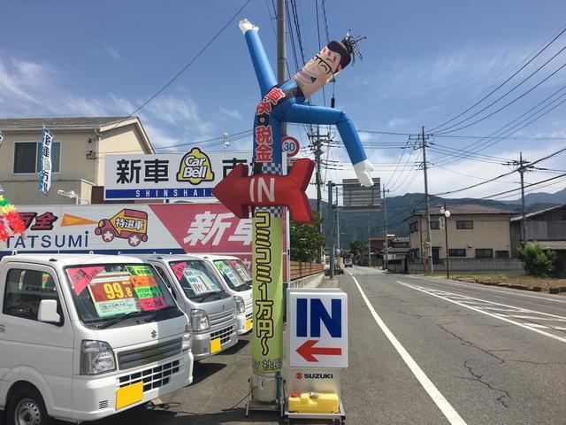 オートステーションTATSUMi 入口
