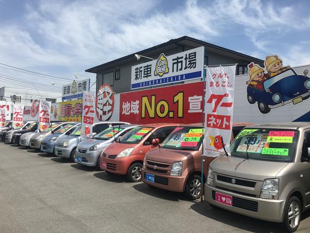 オートステーションTATSUMi 展示車両