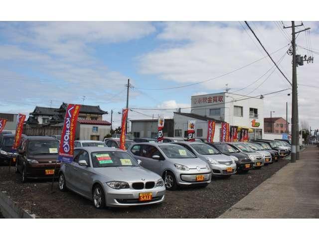 1UP 〜ワンナップ〜 コノマ自動車販売(有)