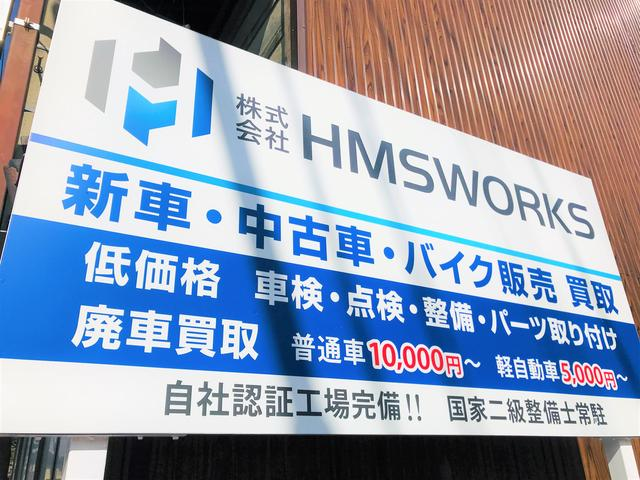 H・M・S WORKS エイチ・エム・エス ワークス(2枚目)