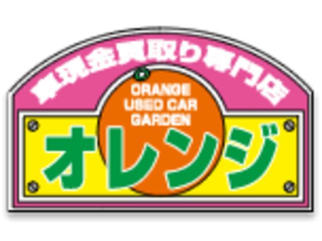 軽自動車 39.8万円専門店 ヨシチュウ(4枚目)