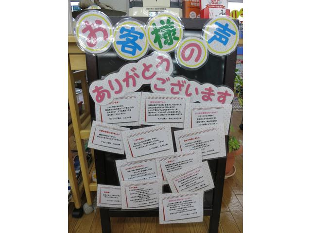 軽自動車 39.8万円専門店 ヨシチュウ(6枚目)