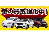 新潟県の中古車なら軽自動車 39.8万円専門店 ヨシチュウのキャンペーン値引き情報