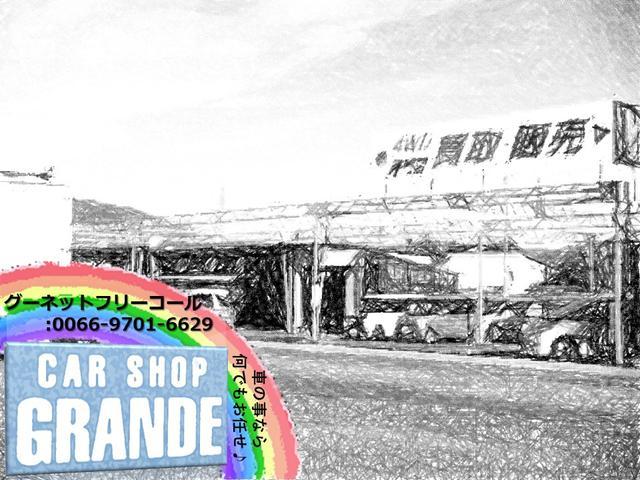 グランデ塩尻店、松本店、ご来店心よりお待ちしております!お気軽にお立ち寄りください☆