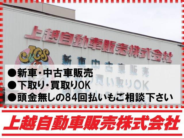 写真:新潟 上越市上越自動車販売(株) 店舗詳細