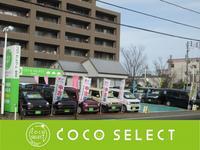 ココセレクト 新潟店