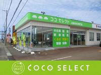 新潟の中古車販売店 ココセレクト 上越4WD専門店