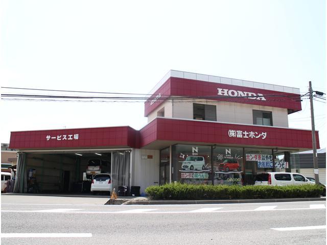 (株)富士ホンダ(1枚目)