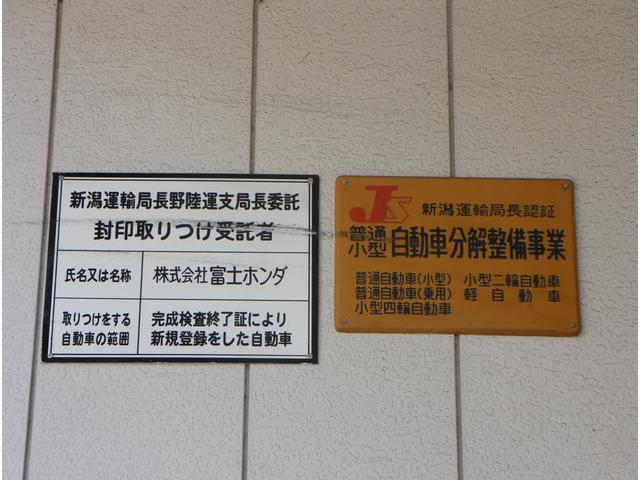 (株)富士ホンダ(5枚目)