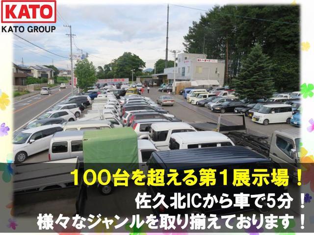 カトーオートの第1展示場です。展示車は常時100台を越えます。佐久北ICから車で5分です!