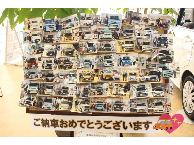 (株)フジカーランド上田 佐久店(6枚目)